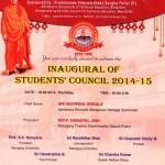 Invitation : Student Council Inauguration 18-09-14