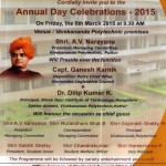 Annual Day Celebrations - 2015