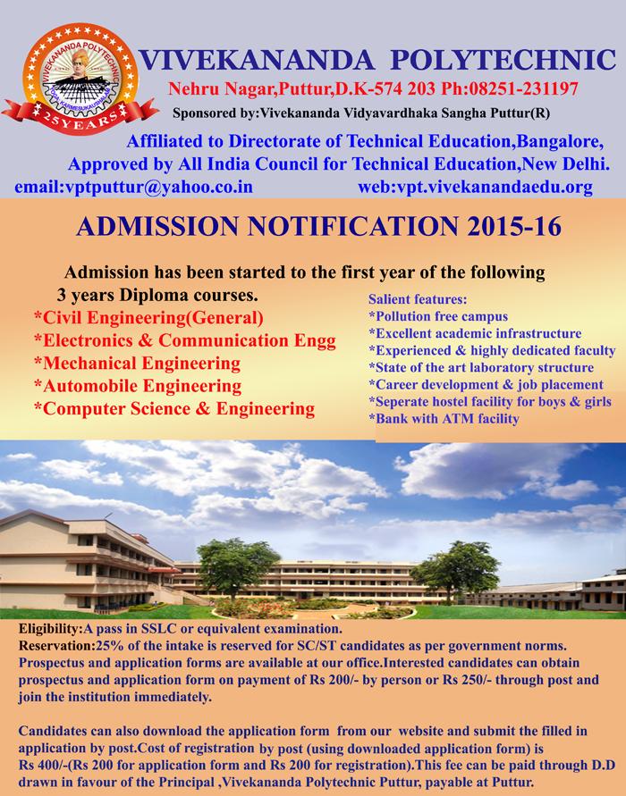admission-notice2015
